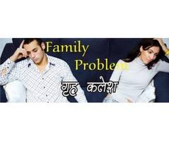 vashikaran specialist in india +91-7073085665